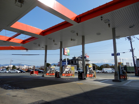 地域に愛されるガソリンスタンドで働きませんか?未経験OK!資格をお持ちの方は是非、役立ててください!