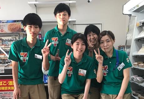 和歌山 アルバイト