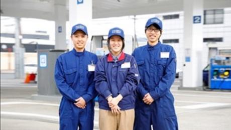 ENEOSで一緒に働きませんか?SS勤務経験者大募集!!アルバイトスタッフからの社員登用も有り。