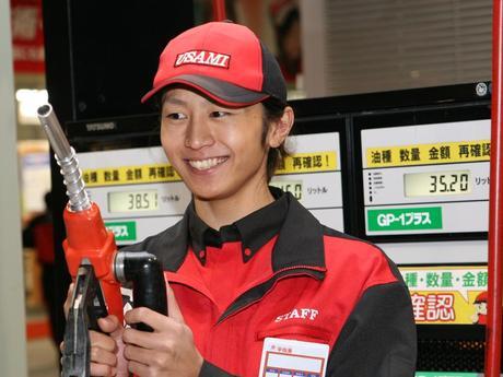 活気ある職場です地域に愛されるガソリンスタンドで働きませんか?未経験スタートOK!福岡市東区松島