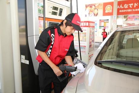 県道23号沿い、地域に愛されるガソリンスタンドで働きませんか?未経験スタートOK!三潴郡大木町